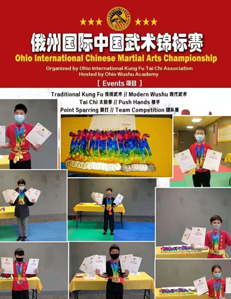 Ohio Martial Arts Competition Student Collage